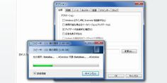SiSO-LAB Evernoteの起動時間、SSDで高速化