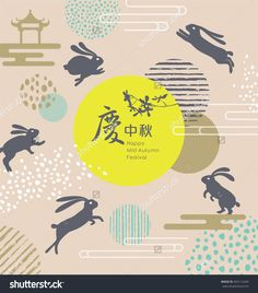 Mid Autumn Festival Design With Rabbits And Moon. Chinese Translate: Celebrate…
