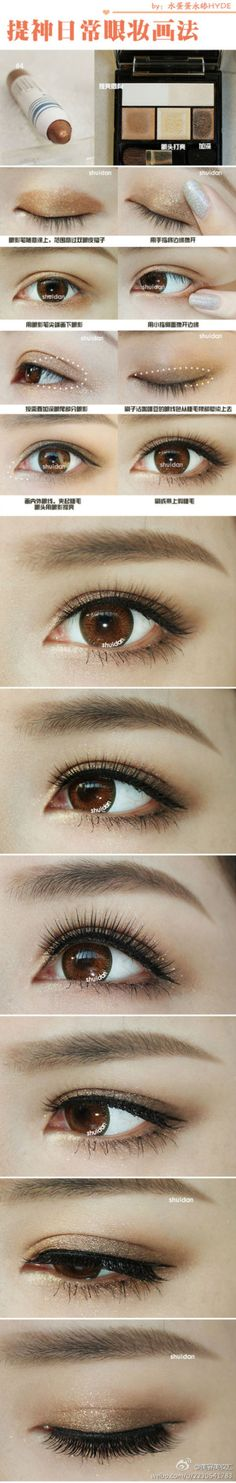 Trendy Makeup Paso A Paso Ulzzang Ideas Asian Makeup Looks, Asian Eye Makeup, Korean Makeup Tips, Korean Makeup Tutorials, Make Up Looks, Makeup Artist Humor, Ulzzang Makeup, Yellow Makeup, Makeup List