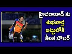 IPL 2017 : Bangladesh Pace Bowler Mustafizur Rahman Set to Join Hyderabad Against MI - Oneindia - (More info on: https://1-W-W.COM/Bowling/ipl-2017-bangladesh-pace-bowler-mustafizur-rahman-set-to-join-hyderabad-against-mi-oneindia/)