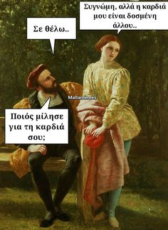 The Taming of the Shrew is one of Shakespeare's earliest comedies, and was inspired by classical Roman comedy and the Italian commedia dellarte. Greek Memes, Funny Greek Quotes, Funny Picture Quotes, Funny Pictures, Funny Pics, Renaissance Memes, Medieval Memes, Art History Memes, Art History Lessons