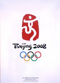 Century Olympic posters: 2008 Beijing Olympic Games