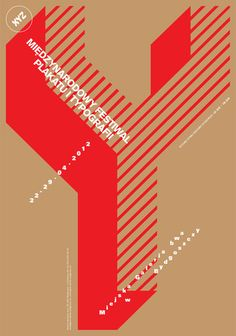 xyz 2 poster by david błażewicz