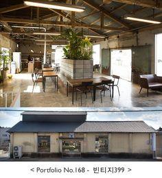 [No.168] 50평 공장형 창고 카페, 공장 개조 리모델링, 빈티지, 나무, 목재, wood design interior