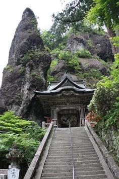 Haruna Shrine (GUNMA)