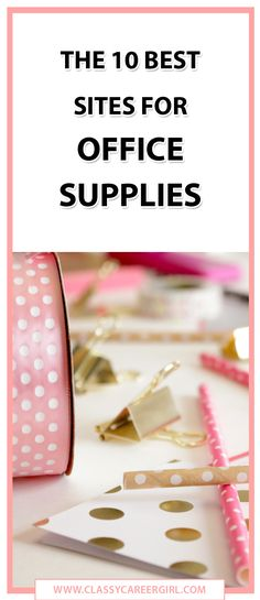 Anyone else love office supplies. You'll love this list! http://www.classycareergirl.com/2016/05/office-supplies/