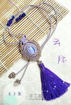云际 Macramé, step by step Macrame Jewelry Tutorial, Macrame Necklace, Bracelet Tutorial, Micro Macramé, Macrame Knots, Handicraft, Jewelry Crafts, Friendship Bracelets, Creations