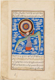 The angel Ruh holding the celestial spheres.Series:The Wonders of Creation and the Oddities of Existence. Associated place: Iran (west Iran) (place of creation).Date: 2nd half of the 16th century.Artist/maker: Zakariya ibn Muhammad al-Qazwini (1203 - 1283) (author).