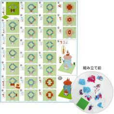 nanoblock - 自社製品 | 株式会社カワダ