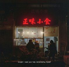 Find images and videos about grunge, indie and red on We Heart It - the app to get lost in what you love. Night Aesthetic, City Aesthetic, Red Aesthetic Grunge, Orange Aesthetic, Music Aesthetic, Beige Aesthetic, Cyberpunk, Indie, Performance Artistique