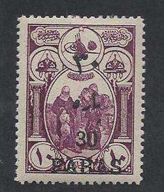 TURKEY SC# 600 VF OG 1921 - bidStart (item 45920682 in Stamps, Europe, Turkey)