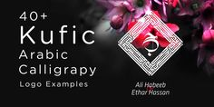 40+ Creative Kufic Arabic Calligraphy Logo Design Examples