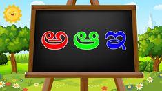 Kids Video Songs, Kids Videos, Alphabet For Kids, Kids Learning Activities, Kids Tv, Telugu, Neon Signs, Make It Yourself, Instagram