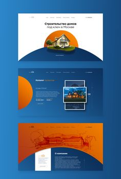 construction of houses on Behance