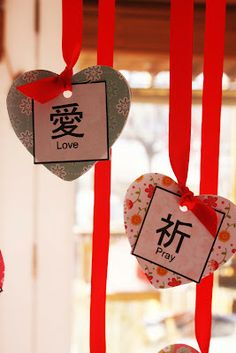 Beautiful blog with ideas for throwing the perfect baby shower for parents adopting from China!