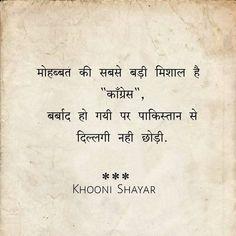 Shyari Quotes, Poetry Quotes, Love Quotes, Funny Quotes, Love Sayri, Hindi Shayari Love, Gernal Knowledge, Gulzar Quotes, Truth Of Life