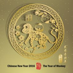 FREE DOWNLOAD - Chinese new year 2016 monkey design vector 01