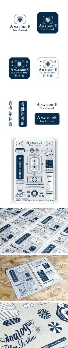 Analogue Film Festival | Typography | Graphic | Layout  Fundamental-studio