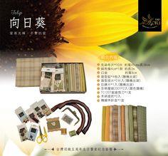 precut fabric with kit 2 2