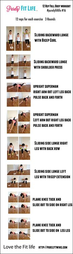 12 rep sliding full body workout   #fitfluential #homeworkout Low impact workout