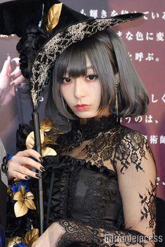 Japanese Beauty, Cosplay Girls, Anime Cosplay, Gothic Lolita, Female Bodies, Cool Girl, Asian Girl, Punk, Kawaii