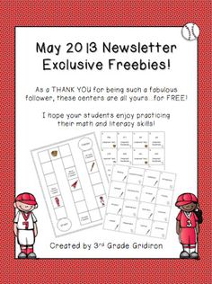 3rd Grade Gridiron: May Newsletter and New Freebies!
