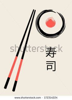 Vector Sushi Roll and Chopsticks Illustration - stock vector