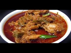 Chicken Do Pyaza Recipe - Easy Cook with Food Junction