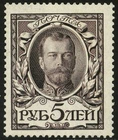 74 Best Stamps - Russian Empire images in 2016 | Russia, Postage
