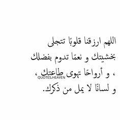 اللهم أمين يارب العالمين