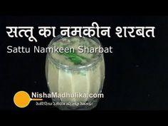 Sattu Namkeen Sharbat Recipe