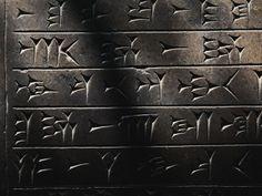 cuneiforms http://nl.wikipedia.org/wiki/Spijkerschrift