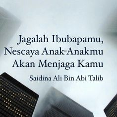 Islamic quote 3
