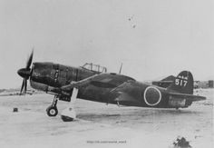 """Japanese fighter-an interceptor Kawanishi N1K2-J """"Sedan"""" captured by the Americans in Japan. According to the classification of the allied aircraft had a code name """"George"""" (""""George"""")."""