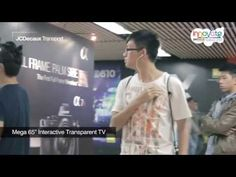 Innovate Festival 2013 - Sony's Interactive Ambient Showcase Campaign