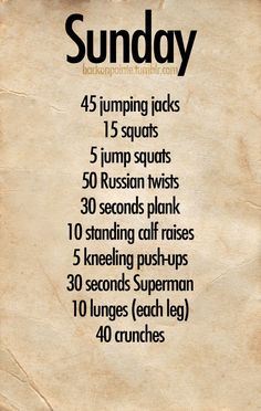 """backonpointe:  """" A daily exercise plan! Do these exercises throughout the day (and add in your own) to get into the habit of daily fitness.  Note that I said """"throughout the day."""" These aren't meant to be completed all at once, though you could if..."""