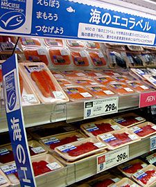 """HOT - """"Japan's largest supermarket chain, Aeon, has set up displays featuring seafood certified by the Marine Stewardship Council."""" (e360)"""