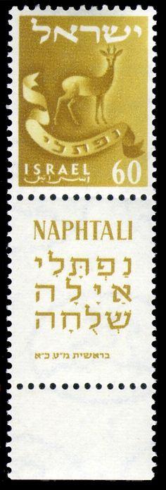 Stamp of Israel - Tribes - 60mil - Tribus de Israel - Wikipedia, la enciclopedia libre