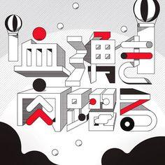 Typography Poster, Graphic Design Typography, Chinese Fonts Design, Japan Graphic Design, Font Design, Design Web, Typographie Inspiration, Typographie Logo, Japanese Typography