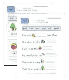 spelling -all words worksheet