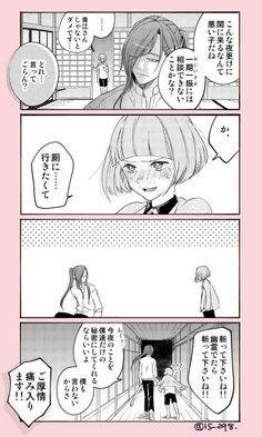 【刀剣乱舞】にっかり青江と短刀