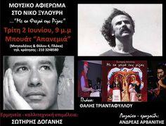 presentation in a tribute to Nikos Xilouris
