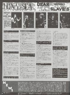 Arena 37C, 11# (November 1991)