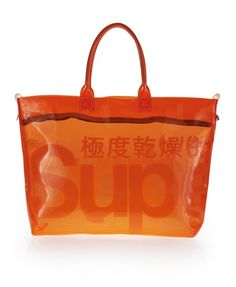Jelly Whopper Shopper. Superdry: Get Free Shipping on All Orders in North America at Superdry.