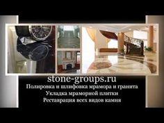 Природный камень характеристики и описание