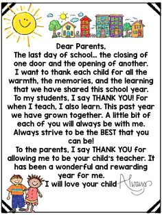letters for parents end of year parties