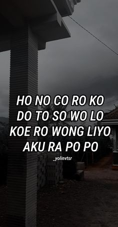 Haha Quotes, Jokes Quotes, Qoutes, Funny Quotes, Good Life Quotes, Mood Quotes, Daily Quotes, Wattpad Quotes, Quotes Galau