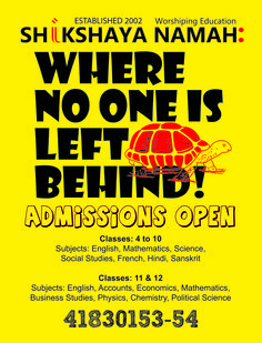 Poster Design for a Tuition centre  This poster has become a landmark for its place Illustrator