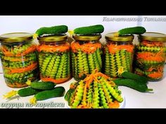 Home Canning, Food Hacks, Preserves, Celery, Pickles, Green Beans, Cucumber, Zucchini, Sushi