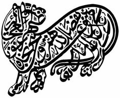 The use of the term walāya, or spiritual authority, as generally employed by ShiʿiMuslims in connection with ʿAlī as their first Imam